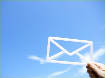 メールアドレス発行